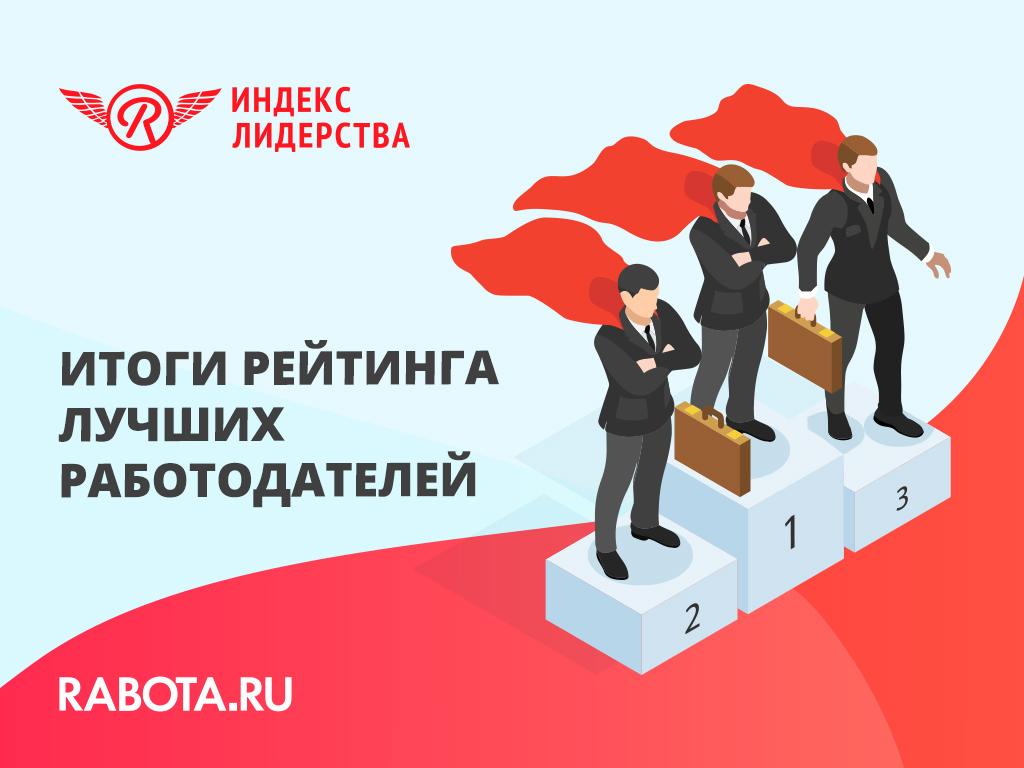 хоум кредит работа в новогодние праздники мгновенные займы по россии